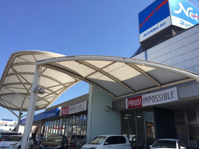 ネッツトヨタ和歌山株式会社 U−Car岩出店の店舗画像