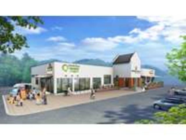 株式会社 オートスタイルトレーディング 北神戸店