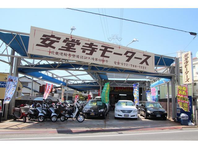 当店は国産、輸入車など幅広く取り扱っています