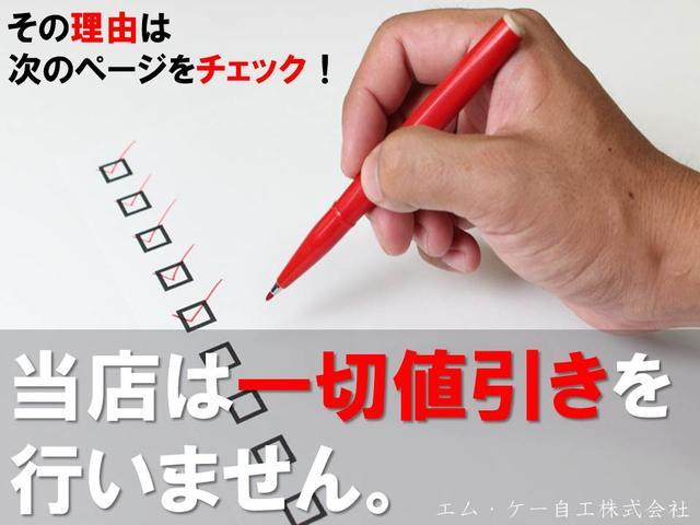 エム・ケー自工株式会社(1枚目)