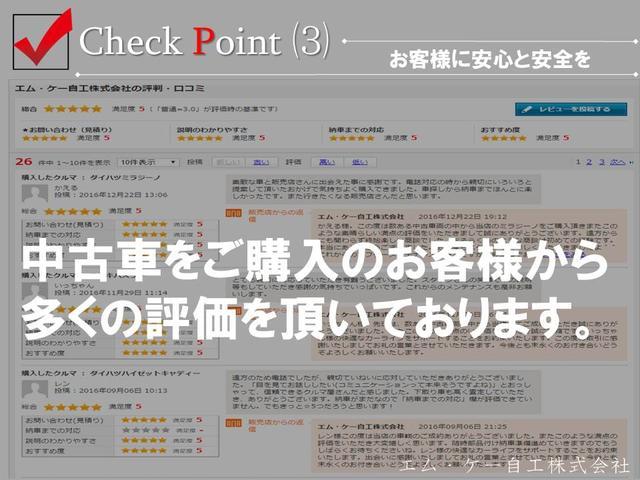 エム・ケー自工株式会社(4枚目)