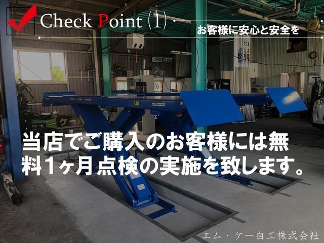 エム・ケー自工株式会社(5枚目)