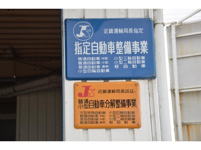 安心の陸運局指定工場です