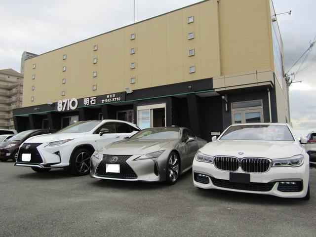 ヤナギサワ自動車販売 明石支店