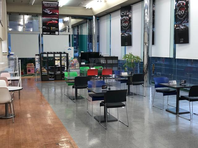 大阪マツダ販売(株) 香里営業所(4枚目)
