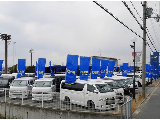 フレックスオート ハイエース南大阪店