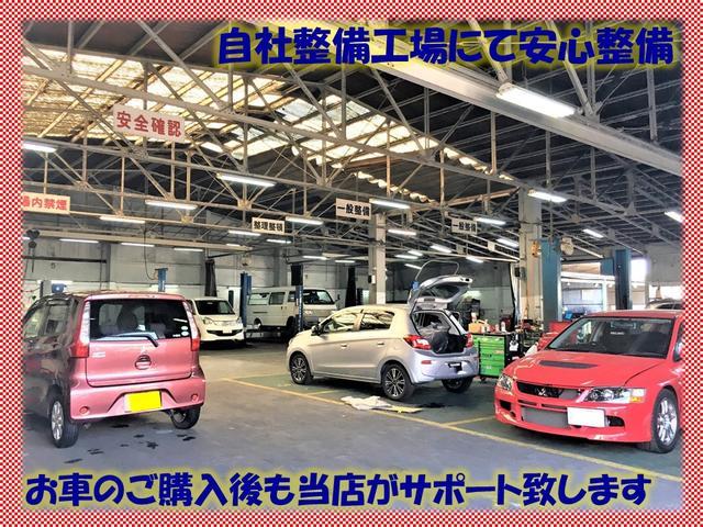 西日本三菱自動車販売(株) 堺店(5枚目)