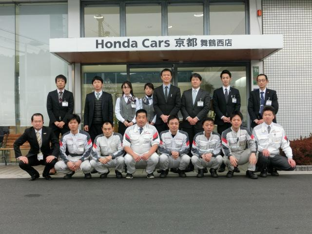 Honda Cars 京都 舞鶴西 U-Selectコーナー(1枚目)