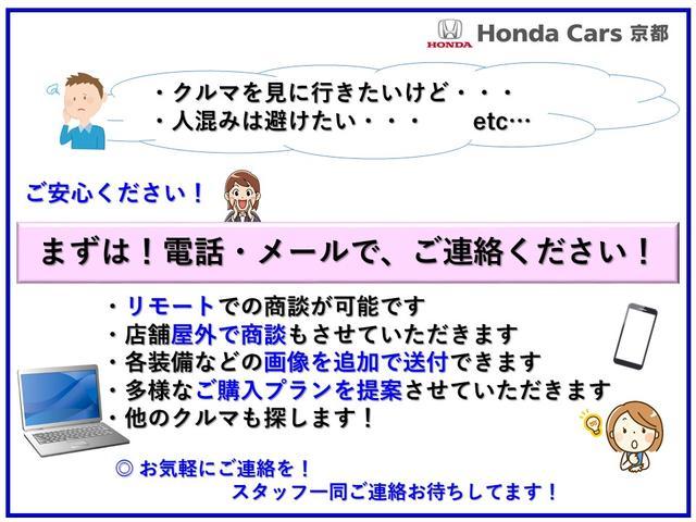 Honda Cars 京都 舞鶴西 U-Selectコーナー(5枚目)