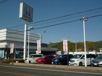 Honda Cars 京都 舞鶴西 U−Selectコーナー