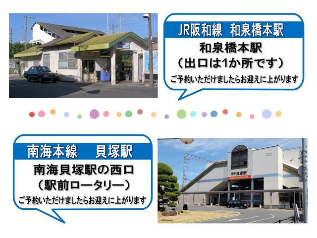 ホンダカーズ泉州 U-Select貝塚(3枚目)