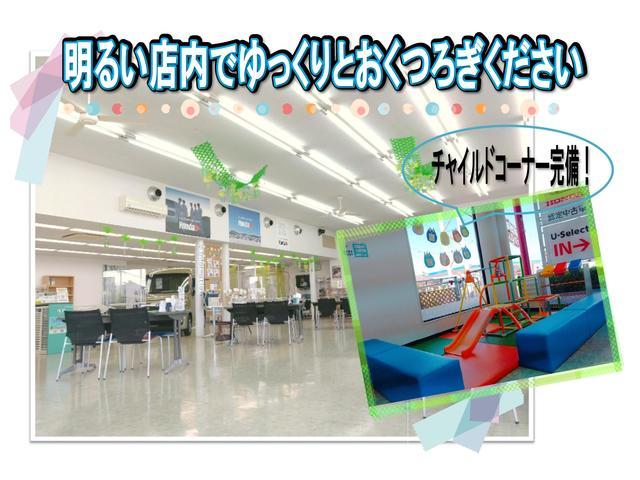 ホンダカーズ泉州 U-Select貝塚(6枚目)