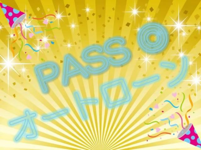 Real Deal リアルディール(2枚目)