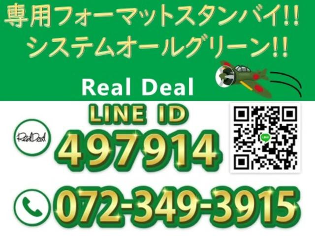 Real Deal リアルディール(3枚目)
