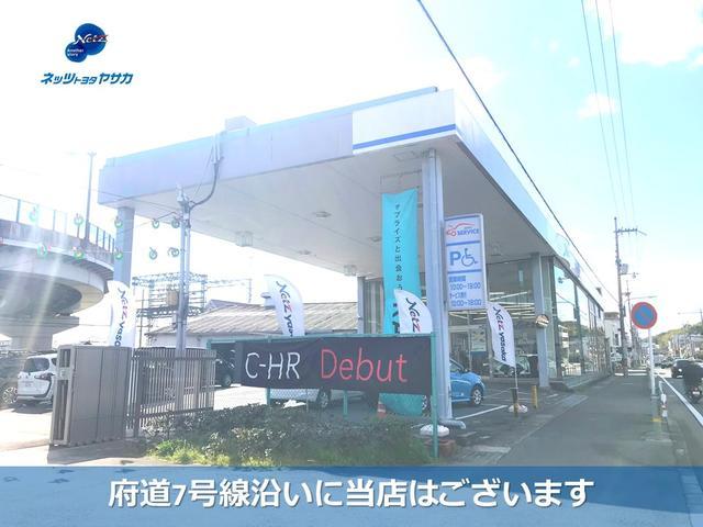 ネッツトヨタヤサカ(株) 桃山店(2枚目)