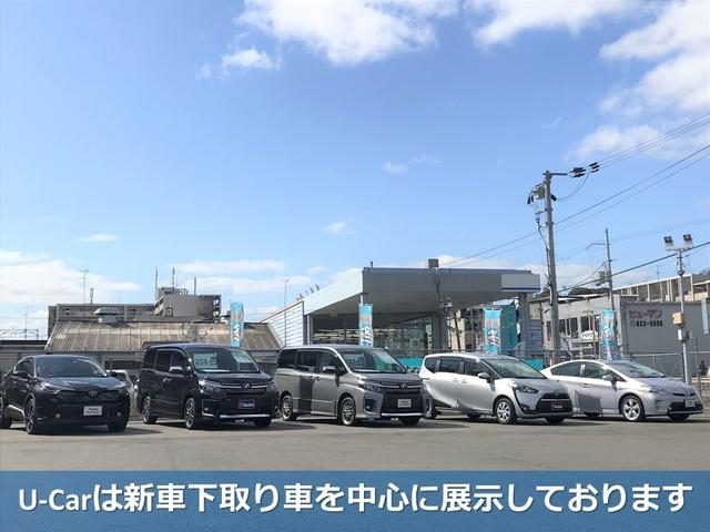ネッツトヨタヤサカ(株) 桃山店(4枚目)