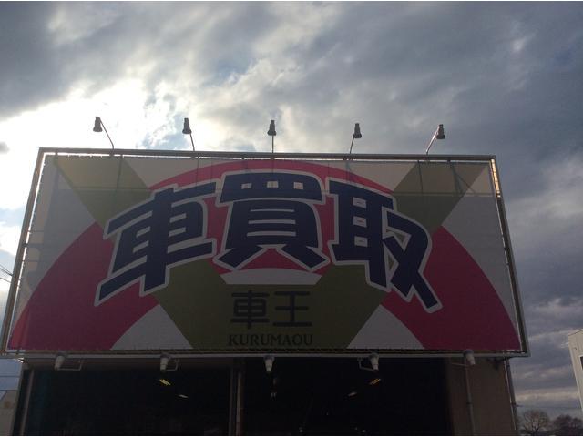 クルマ買取専門店 株式会社 車王(5枚目)