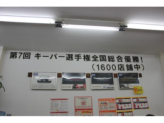 KeePerコーティング技術認定店 選手権3年連続1位