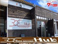 auto garage Hub