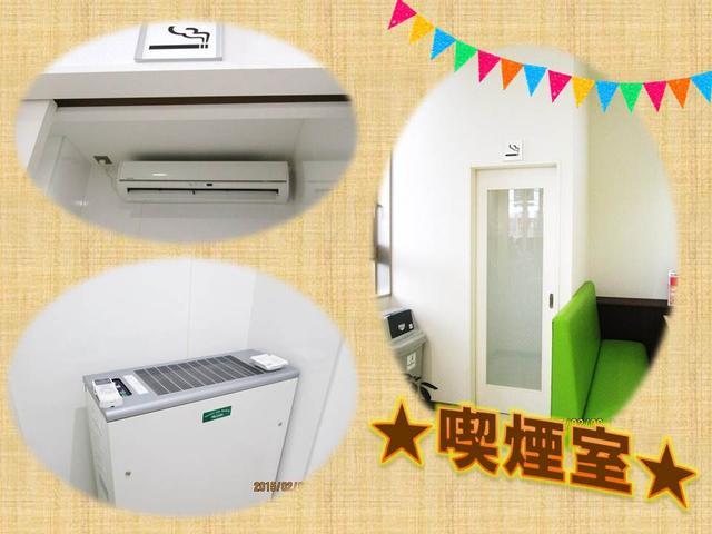 ホンダカーズ兵庫 U-Select 明石西(4枚目)
