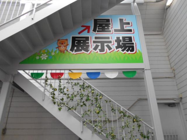 朝日オートセンター 尼宝店(アマホウテン)(2枚目)