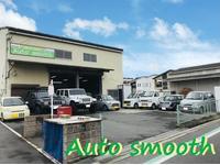 Auto smooth オートスムーズ