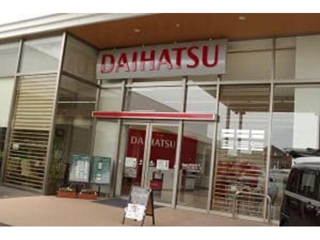 香川ダイハツ販売(株) 東バイパス店(1枚目)