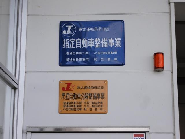 岩手ダイハツ販売株式会社 盛岡北飯岡店(3枚目)