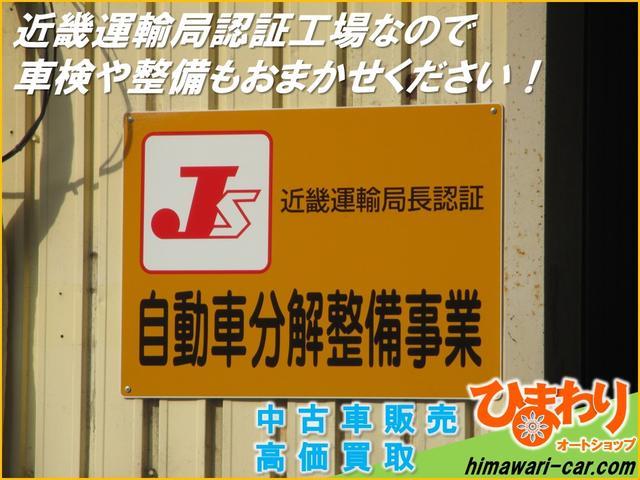 近畿運輸局認証工場なので車検や整備もおまかせください!部品・用品の持ち込みも大歓迎です♪