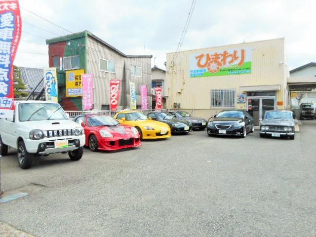 大切なお車の整備は当店にお任せください(^o^)