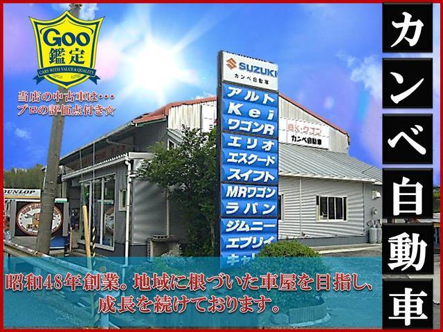 株式会社 カンベ自動車