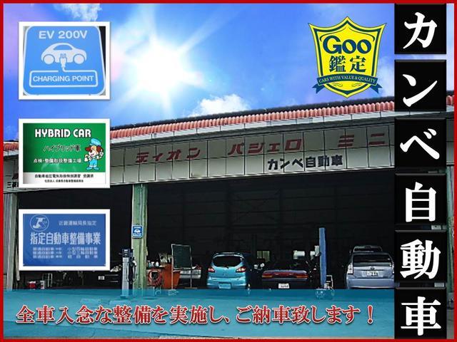 株式会社 カンベ自動車(4枚目)