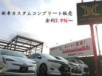 新車コンプリートカー販売 HY SPEED