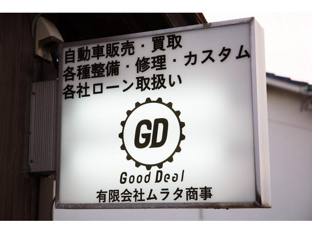 Good Deal 南大阪 グッドディール (3枚目)