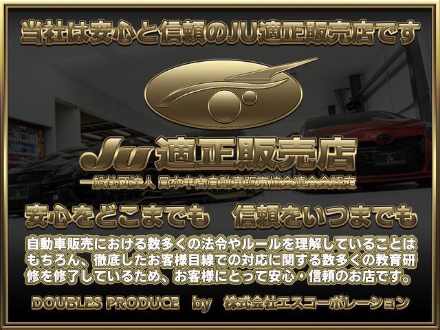 プリウス専門店 カスタムコンプリートカー専門店 ダブルスプロデュース (株)エスコーポレーション JU適正販売店(4枚目)
