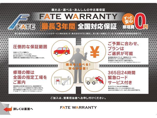 FATE フェイト スポーツカー&輸入車専門店(2枚目)