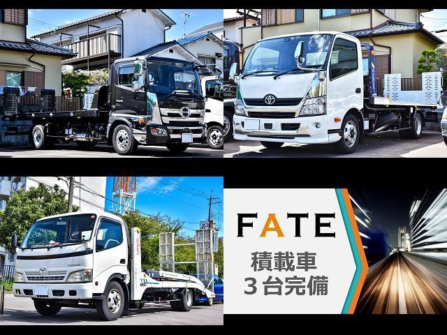FATE フェイト スポーツカー&輸入車専門店(5枚目)