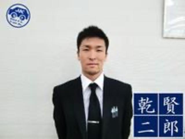 支店長 乾賢二郎と申します!