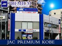 ジャックプレミアム神戸