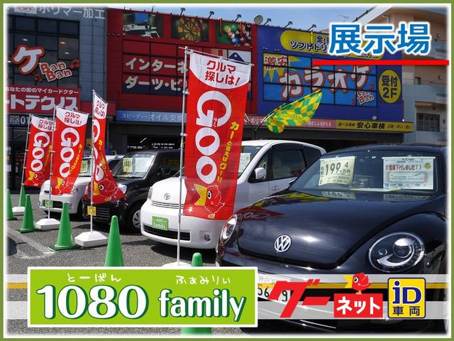 1080 family(2枚目)