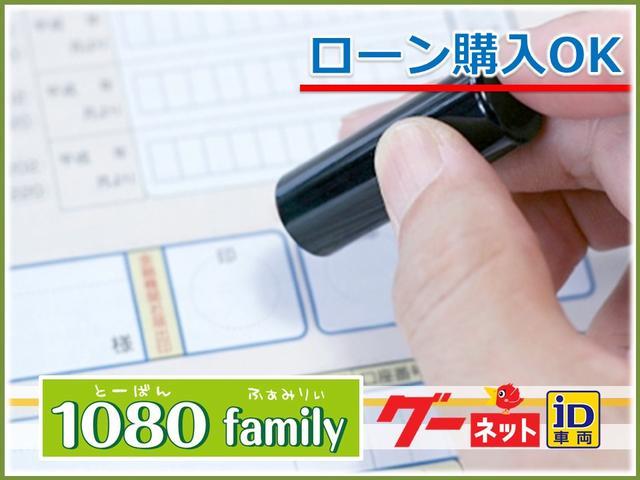 1080 family(3枚目)