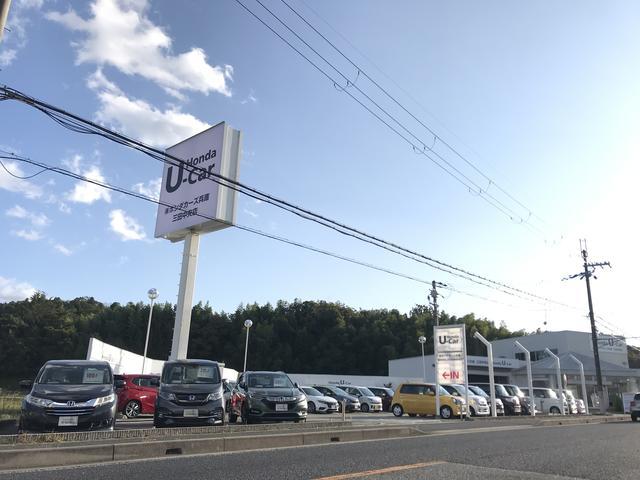 ホンダカーズ兵庫 三田中央店HONDA U-Car(1枚目)