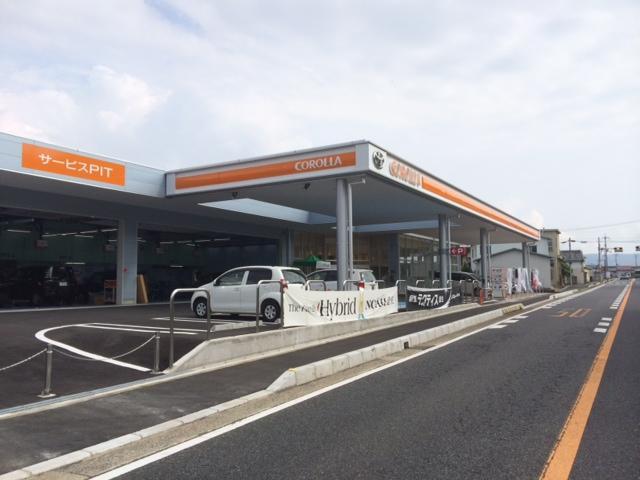 トヨタカローラ和歌山(株) シーズ有田店の店舗画像