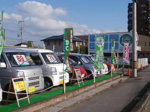 KURUMAYA 築港店の店舗画像