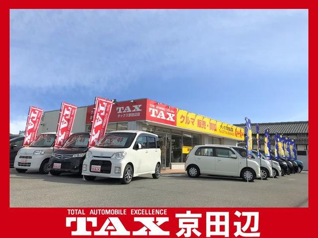 TAX京田辺(3枚目)