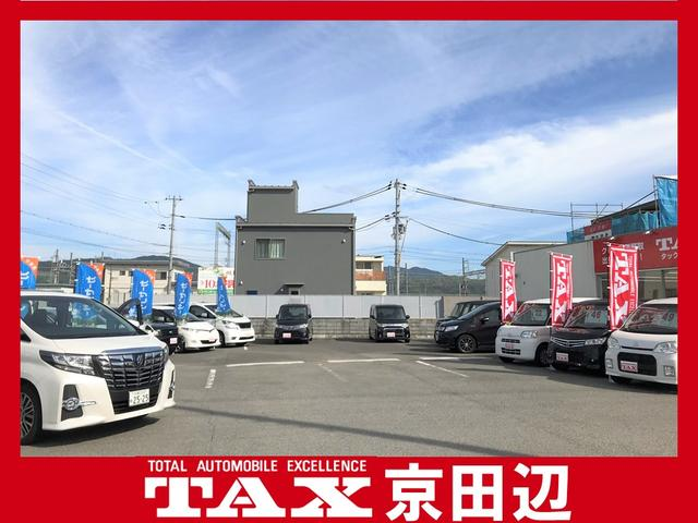 TAX京田辺(4枚目)
