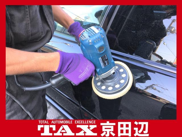 TAX京田辺(5枚目)