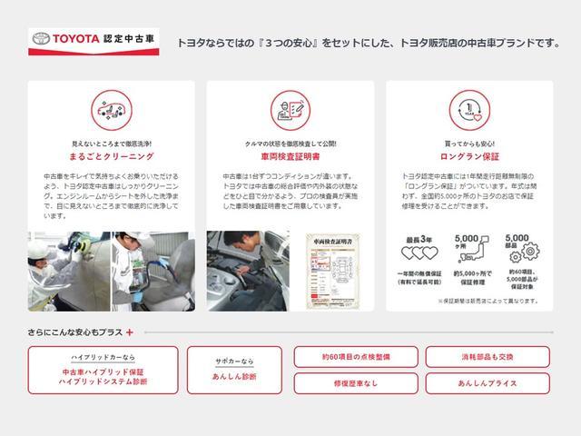 ネッツトヨタヤサカ(株) 桂川店(5枚目)