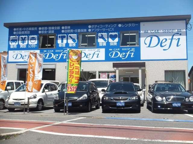 CAR SHOP Defi(1枚目)