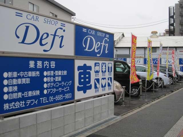 CAR SHOP Defi(3枚目)